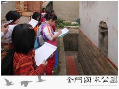 2013-小學生認識國家公園(0401)-09