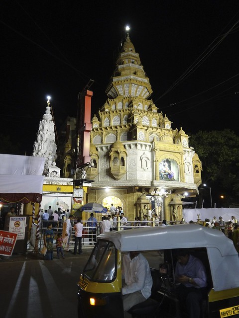 10. Dagadusheth Ganapati, Pune