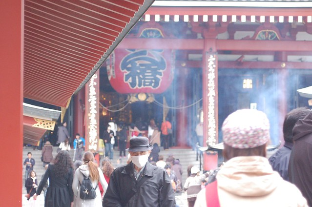 0103 - Asakusa y templo Senso-ji