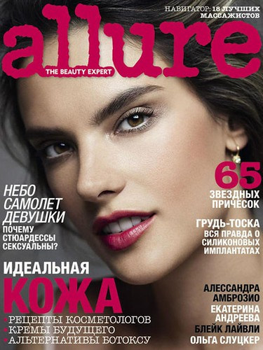Alessandra Ambrosio Biography Allure Magazine by Biilboard Hot 100