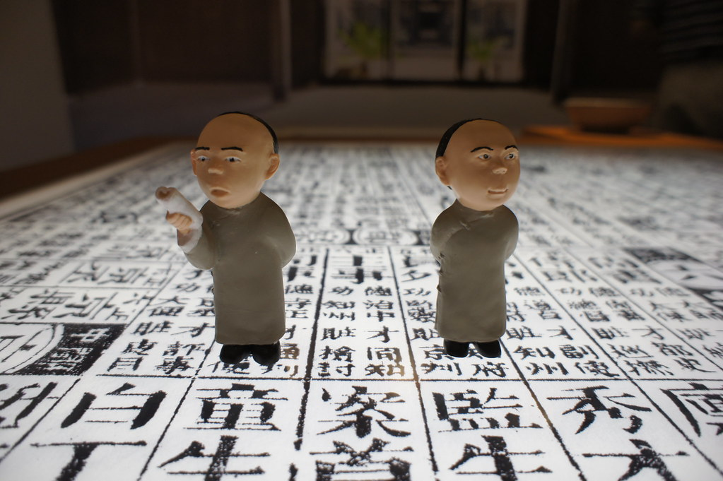 高雄鳳山鳳儀書院 (25)