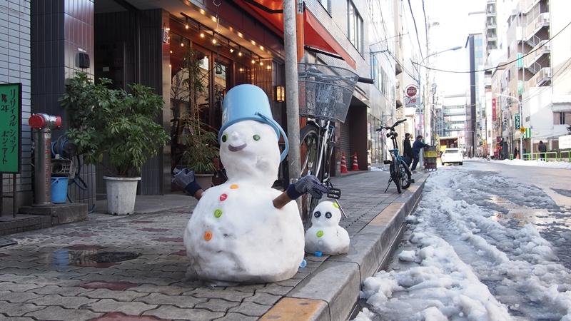 Tokyo Honeymoon 2013_day04_129