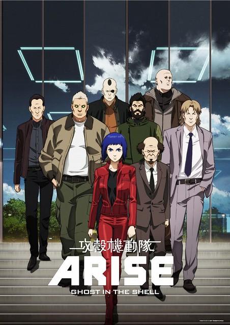 130213 - 劇場版四部曲《攻殻機動隊ARISE》戲說從頭、年輕草薙素子「坂本真綾」明天來台會粉絲!(2/2)