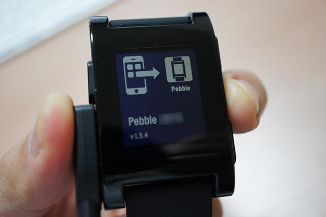 pebble_56