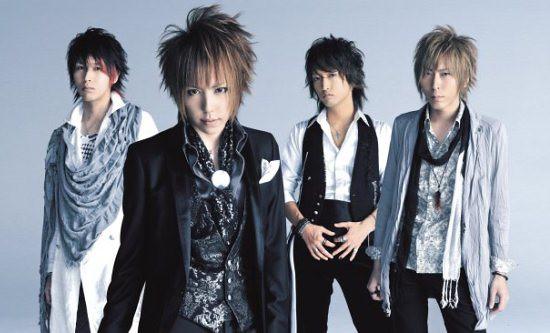Koi ni Ochite é o mais Novo Single da Banda SID! Confira!