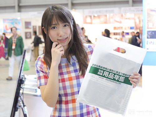 Yokohama_CP_Plus_exhibition_19