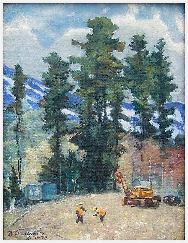 Опанасенко Николай Астафьевич  (Россия, 1936) «БАМ, Строители первопроходцы» 1978