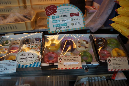 LOVE SWEETS ANTIQUE 青山店4