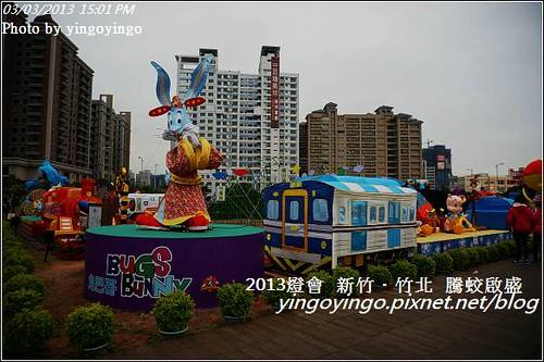 新竹竹北_2013燈會DSC00026