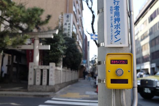 20130302_FUJIFILM X100S撮影体感セミナー_35_Please wait
