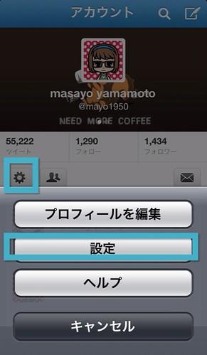 IMG_7990