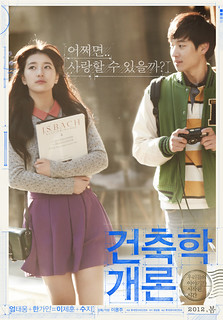 Architecture 101 Korean