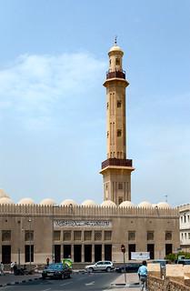 Bur Dubai Grand Masjid