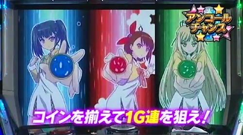 130325(4) – 證實為柏青哥『萌機台』、魔法少女動畫《Magical Suite PRISM NANA》5分鐘新廣告出爐! 640x356