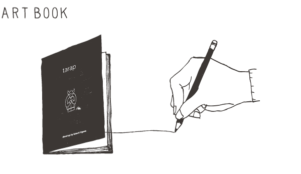 アートブック