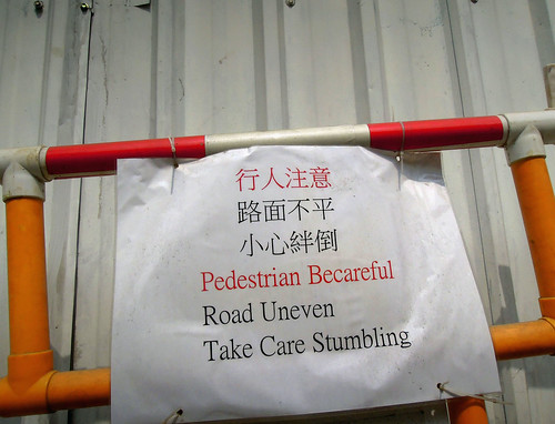 Pedestrian Becareful
