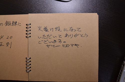DSC_2413 - コピー