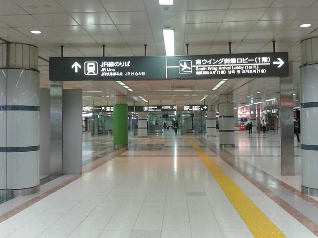 0017 - En el aeropuerto NRT