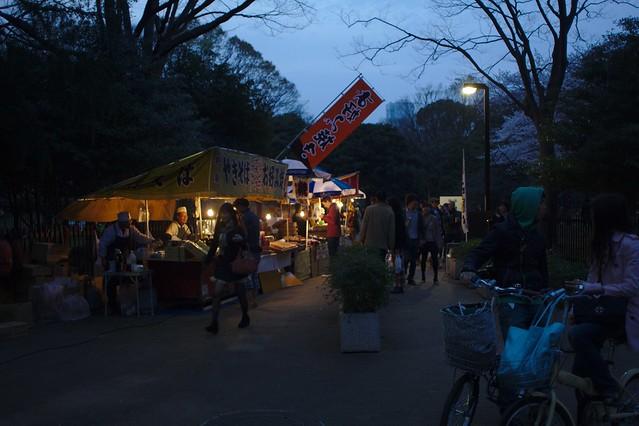 0053 - Parque Yoyogi