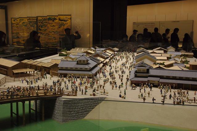 1180 - Museo Edo