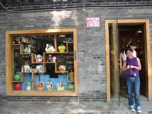 beijing IMG_0016