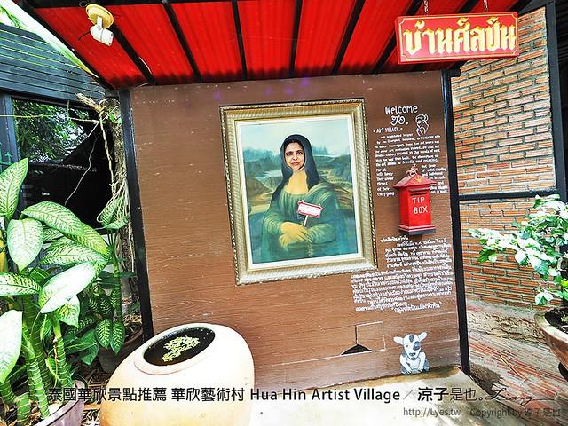 泰國華欣景點推薦 華欣藝術村 Hua Hin Artist Village 28