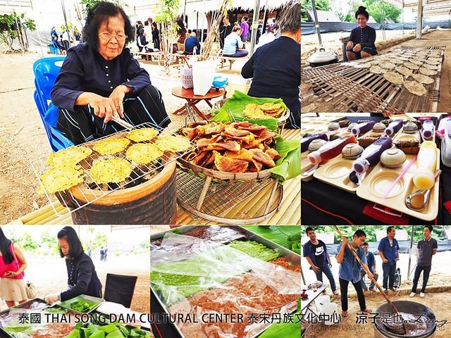 泰國 THAI SONG DAM CULTURAL CENTER 泰宋丹族文化中心 81