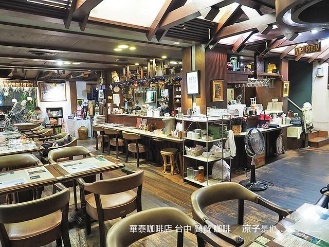 華泰咖啡店 台中 簡餐 咖啡 19