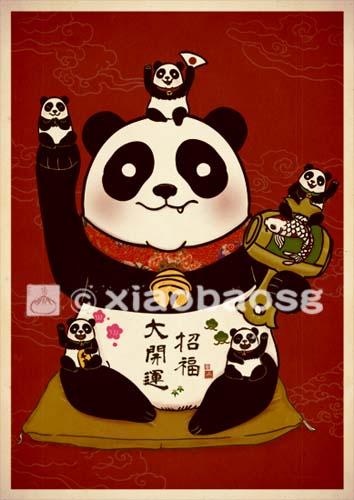 Maneki Panda