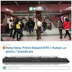 中國香港太子地鐵站 Prince Edward MTR Station, Hong Kong, China / 人流 Human Logistics / SML.20130207.EOSM.10x.1080p