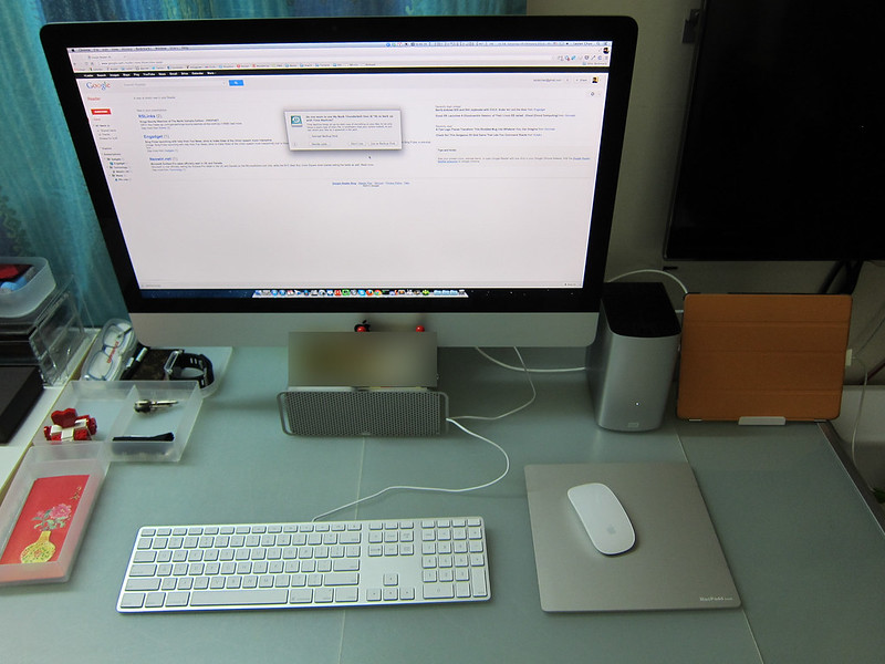 My Book Thunderbolt Duo - Compliments iMac Design