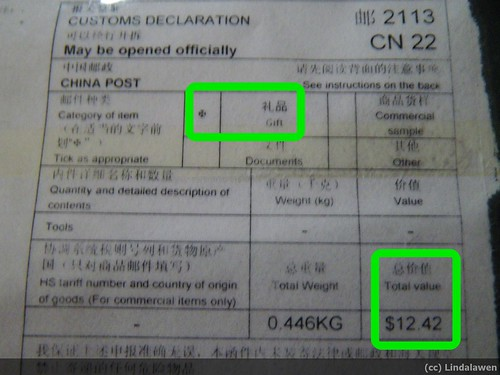 Etiqueta del paquete de Buyincoins