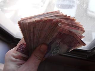 Dinheiro da Somalilandia