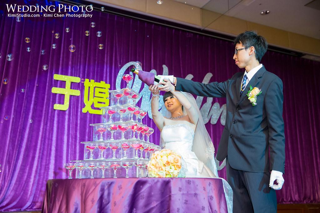 2013.02.15 Wedding-207