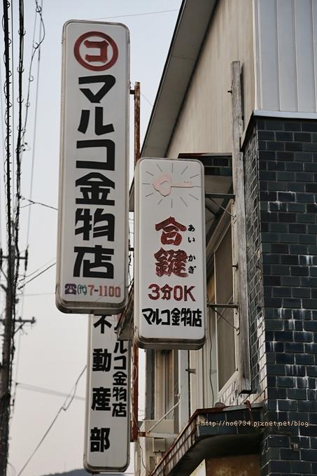 20130306_ToyamaJapan_2493 ff