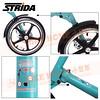 186-204 STRIDA 16吋LT版折疊單車(碟剎)消光湖水綠色2013年版3