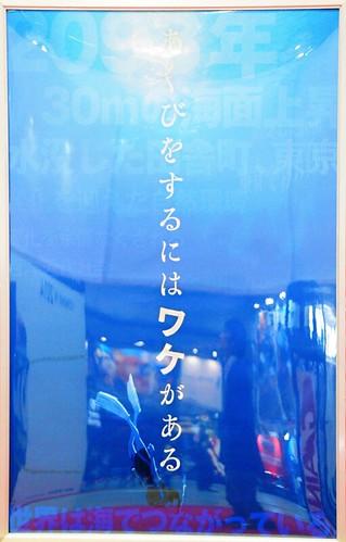 130322(3) - 從《王立宇宙軍》續集到改編動畫、3DCG劇場版、音樂劇,動畫公司「GAINAX」隆重發表6部新作! (4/6)