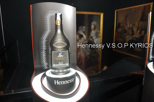 Hennessy V.S.O.P KYRIOS Party 10