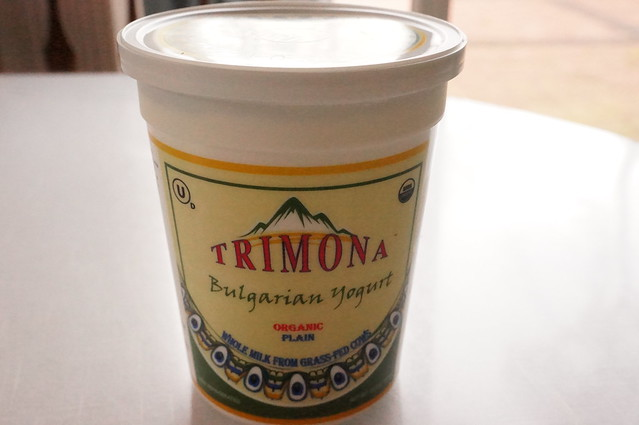 Trimona Bulgarian Yogurt | Simply Good Eating