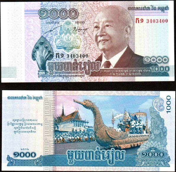 1000 Rielov Kambodža 2012-13, pamätná