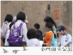 2013-小學生認識國家公園(0401)-10