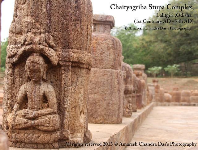 Chaityagriha Stupa Complex , Lalitgiri Odisha