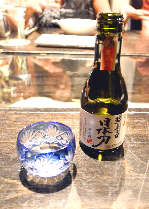 Small Special Sake