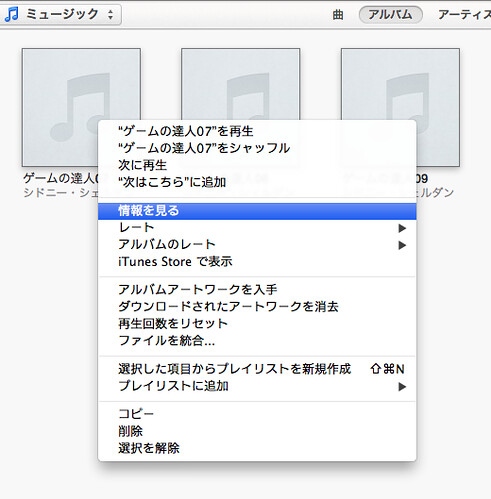 スクリーンショット 2013-04-22 1.24.21