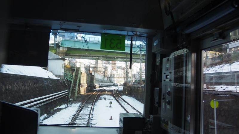 Tokyo Honeymoon 2013_day04_014