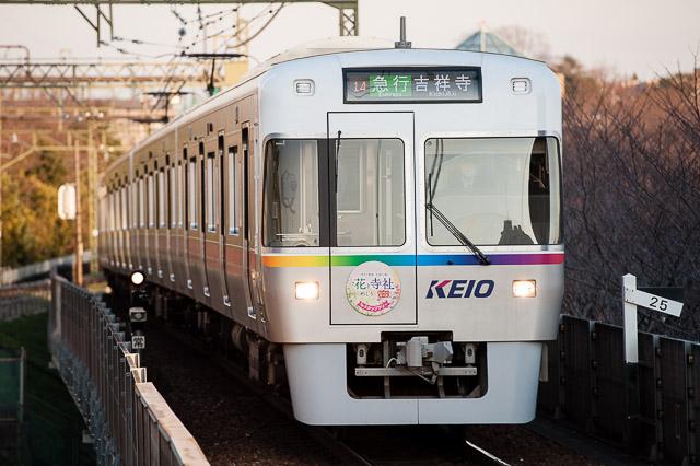 京王電鉄井の頭線1000系 1779F