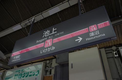 130210-462.jpg