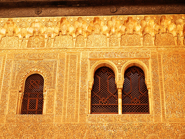 A Taste of Morocco, the Alhambra