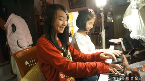 湘湘音樂童話屋08121