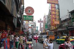 中國城 @ 曼谷